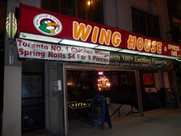 Wing House & Sports Bar