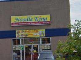 Noodle King Chinese Food (市中心